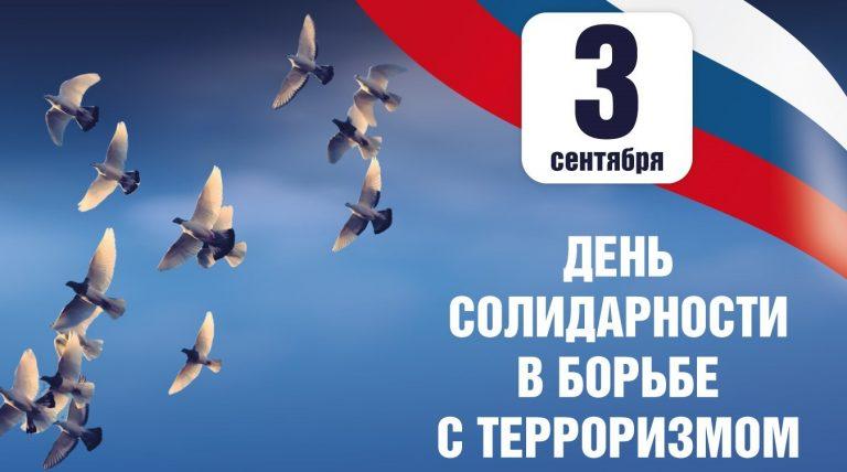 http://montessori-snz.ru/wp-content/uploads/2016/09/Aktsiya-768x428.jpg